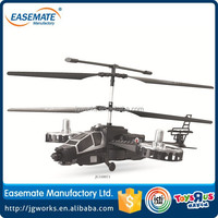 rc helicopter airsoft gun, rc airsoft helicopter