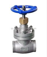 cryogenic short stem shut-off valve for LNG vehicle Tank