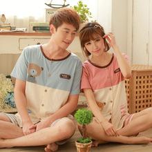 Venta al por mayor 2014 nuevo diseño personalizado las parejas pijama/ropa de dormir para el verano