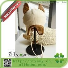 Jersey Lining Kid Cotton Knit Earflap Hat