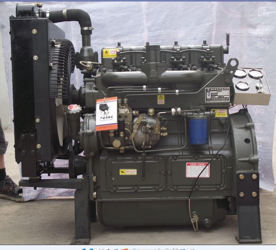 495zd 49hp machine manufacturer high speed 4 cylinder diesel engine for sale buy diesel engine. Black Bedroom Furniture Sets. Home Design Ideas
