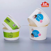 recycled biodegradable hot sale ice cream cup