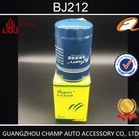 2015 hot selling BJ1212 deep fryer oil filter machine for truck/ bus/ Hino/ Totota in fuel system