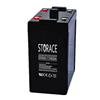 High storage 600ah 2 volt lead acid battery
