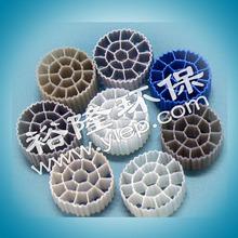 Bio filtro de medios utilizados en la acuicultura