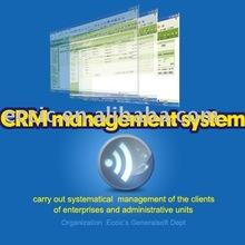 برمجيات إدارة علاقات العملاء وبرامج إدارة العملاء وتنمية الموارد تصميم البرمجيات