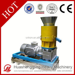 HSM CE ISO Life Warranty Best Price dog food pellet making machine
