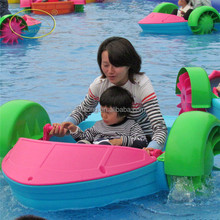 Agradable piscina bote de remos venta