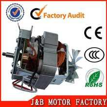 9820/9830 ca monofásico motor eléctrico