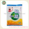 2015 hot selling products 99% monosodium glutamate (msg)