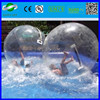 2015 Hot sale water absorbing balls,floating water ball,jumbo water ball