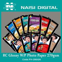 Factory supplyer 2015 inkjet waterproof glossy photo paper
