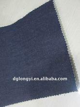 2012 newest 12oz cotton denim fabric for women