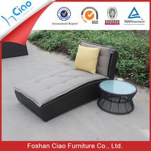 Modern design cheap rattan outdoor garden furniture day bed sun lounger