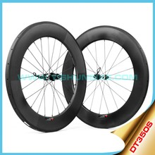 YISHUNBIKE Carbon Wheel Set 700c 350S-880T on Sale with 88mm Height Tubular DT350S Hubs, Free Shipping Worldwide