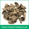 Good Quality Dried Edible Black Fungus Wholesale