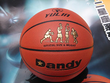 Hot sale cheap leather basketballs ,7# PU Standard Match Basketball