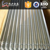 Different Weight of Galvanized Corrugated Iron Sheet