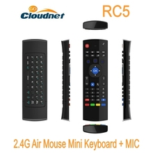 Multifunction 2.4G Air Mouse with Wireless QWERT Keyboard Infrared Remote Control & Audio Chat for android tv box Study Mode