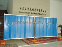 temporary hoarding fence 60-40-60mm u profile
