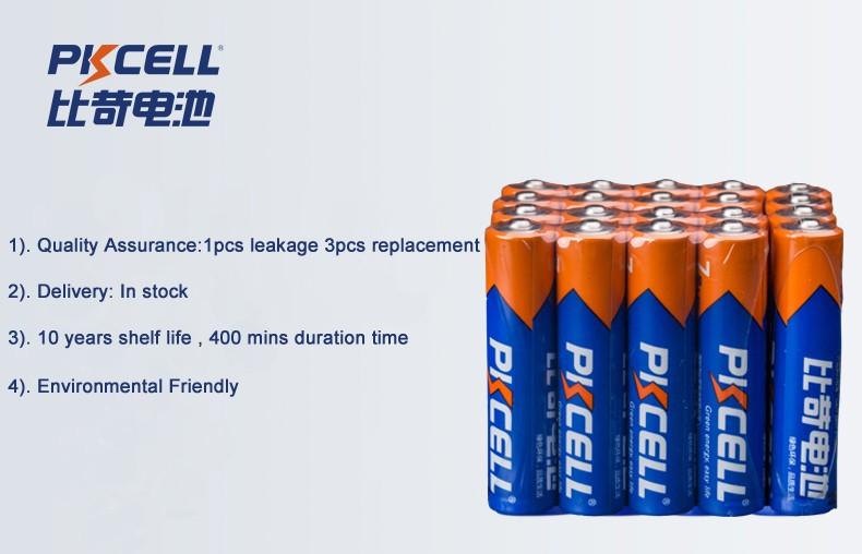 Alibaba online loja de varejo no. 5 am3 LR6 1.5 V aa PKCELL bateria alcalina de célula seca