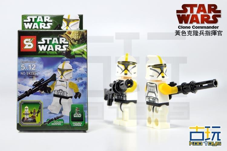 Детское лего Brand New 8 fiigure Lego Star War