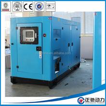 Power Bank turbine generators with Cummins Engine