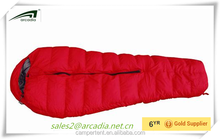 sleeping bag low price high quality