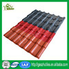 /product-gs/2015-buildings-materials-fast-install-villa-roof-tile-house-plans-alibaba-china-60220723045.html
