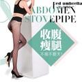 Mulheres sem costura pantyhose calças das mulheres de meia-calça de nylon tecido