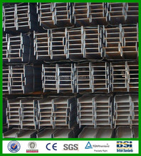 ss400 hot rolled structural steel H beam