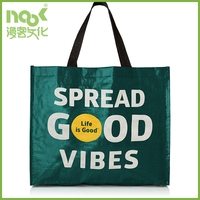 cheap custom Promotional Durable recycled PP Woven Shopping Bag