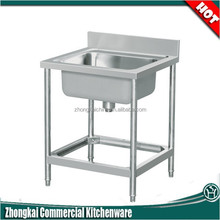 mobile stainless steel restaurant kitchen equipment sinks with splashback for washing