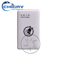 Contemporary hotsell wired doorbell button