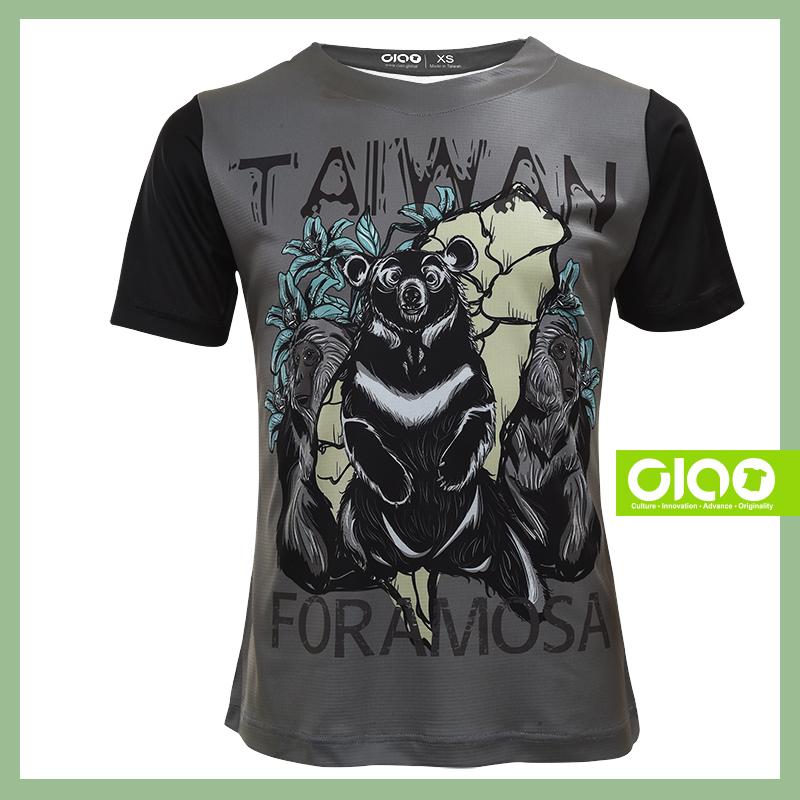 1509a58 wholesale brand name t shirt printing on football for Print name on shirt