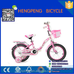 """japanese cheap 14"""" inch kids bmx bicycle/kids gas dirt bikes for sale cheap/child bicycle"""