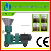 DZLP160 Trade assurance supply flat die wood pellet machine / wood pellet machine price / machines to make pellet price