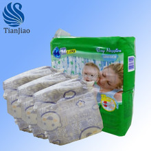 adult size printed soft breathable baby diapers manufacturers china,xxl six baby diapers hot selling