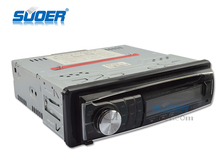 Suoer Low Price USB Car DVD Player MP3/MP4 1 din DVD Player