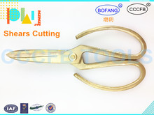 Non-Sparking Aluminum Bronze Shears Cutting,Explosion-proof Al-Br Scissors,Nonsparking Safety Tools
