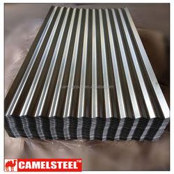 china SGCC steel zinc coated metal roofing tiles