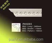 FH9261 PVC panel,pvc wall panel,polyurehtane decoration products/ pu cornice