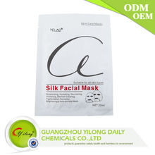Hot New Products Cosmetic Skin Care Crystal Collagen Mask