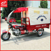 China Bottom Price High Performance Ambulance Tricycle Ambulance Cars Prices