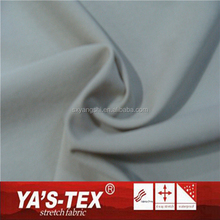 2015 Fashion China Shaoxing Textile Wholesale Polyester Spandex Knitted Stretch Underwear Fabric For Men's Underwear