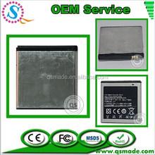 Original Quality Cell Phone Battey EB575152LU For S1 I9000 i9003 i9001 i779 i589 i919 i919U i9010 Bttery