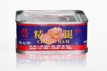 hot sell 340g canned pork ham luncheon meat