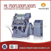 digital foil printer