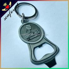 antique silver metal bottle opener keychain/custom engraved name keychain