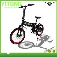 2015 fashion and comfortable folding electric bike